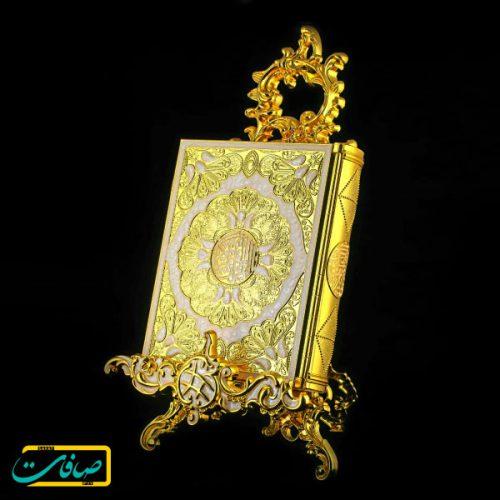 جاقرآنی محفظه قرآن پایه دار