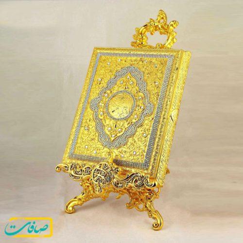 جاقرآنی محفظه قرآن پایه دار نگین دار
