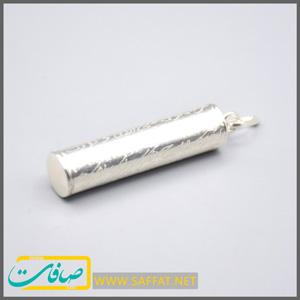 محفظه نقره حرز جواد علیه السلام