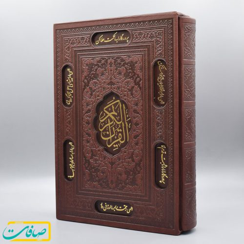 قرآن قابدار کشویی