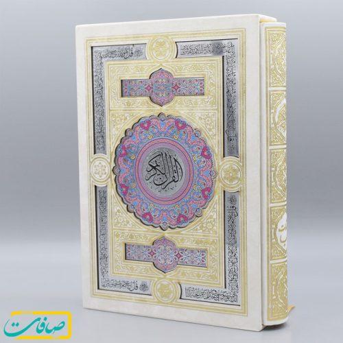 قرآن نفیس عروس کشویی