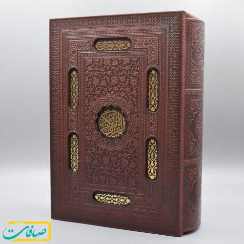 قرآن نفیس کشویی درشت خط