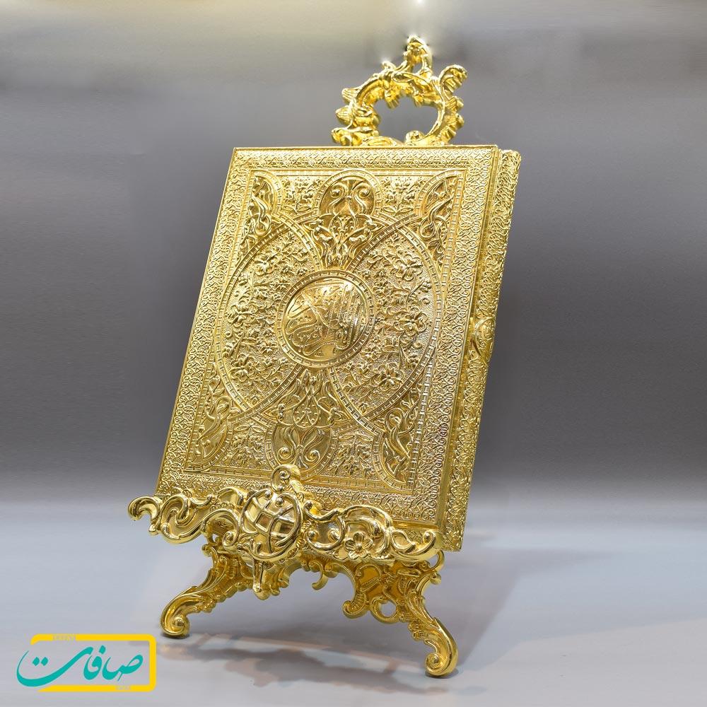جاقرآنی و قاب قرآن طلایی پایه دار