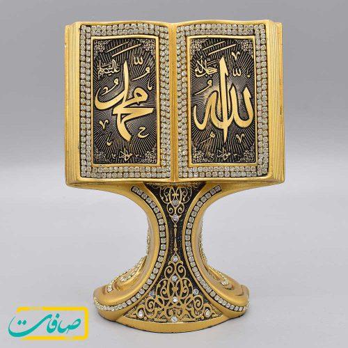 تندیس نام مبارک « الله » و « محمد » (صلی الله علیه و آله)