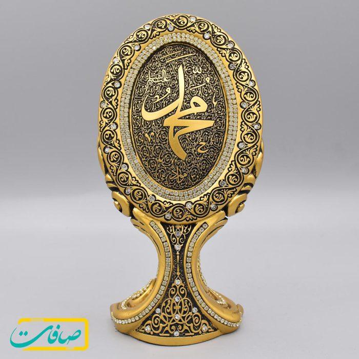 تندیس آینه نام مبارک محمد (صلی الله علیه و آله)
