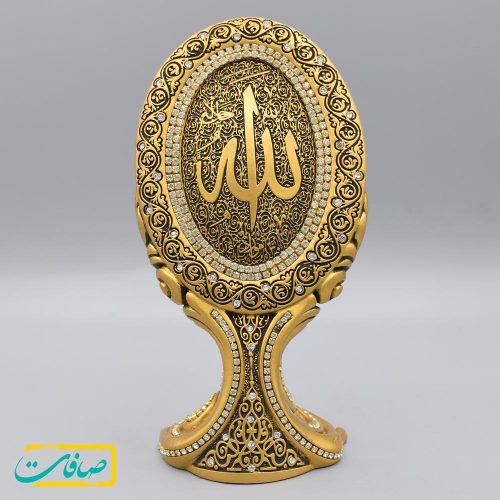 تندیس رومیزی آینه نام مبارک الله